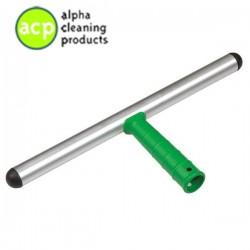 Inwashouder 55 cm aluminium AT550